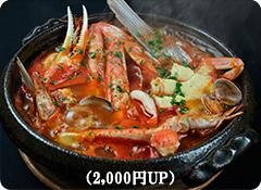 とり松の松葉ガニブイヤベース鍋イメージ