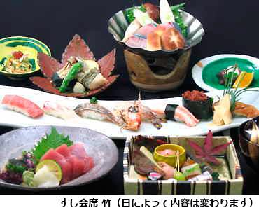 とり松の寿司会席(秋)